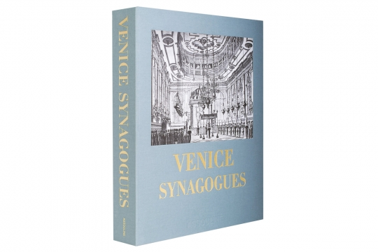Venice Synagogues 1