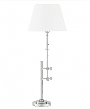 Bordslampa Gordini Nickel 2