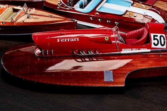 Ferrari 50 5