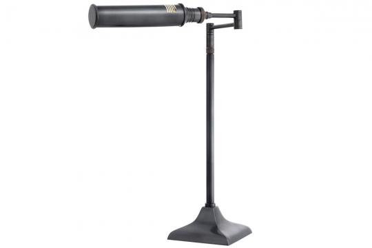 Bordslampa Kingston 2